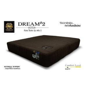 ที่นอนพ็อกเก็ตสปริงเสริมยางพาราแท้ 100% รุ่น DREAM-2